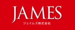 埼玉 | 大里郡 | 寄居 | エクステリア・外構・資材販売はジェイムズにお任せください